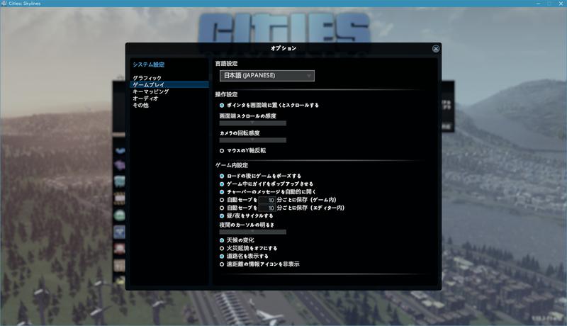 f:id:mitsuba64:20201226112428p:image