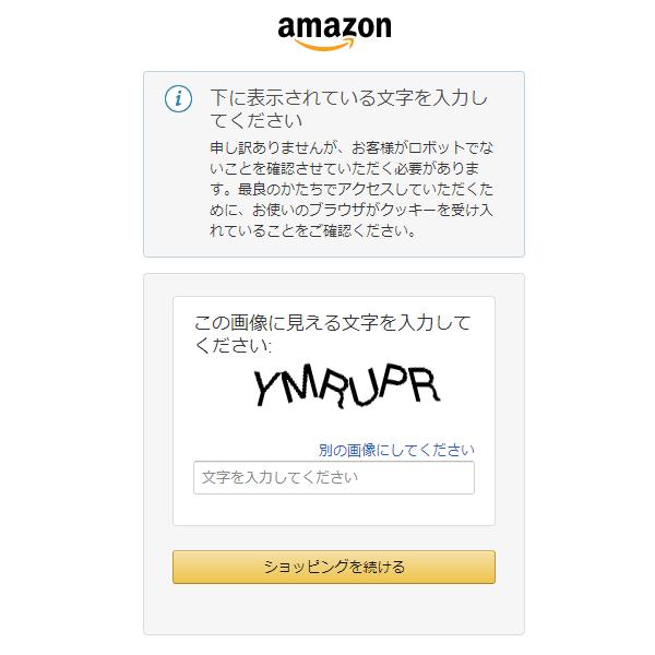 f:id:mitsuba64:20201226112507p:image