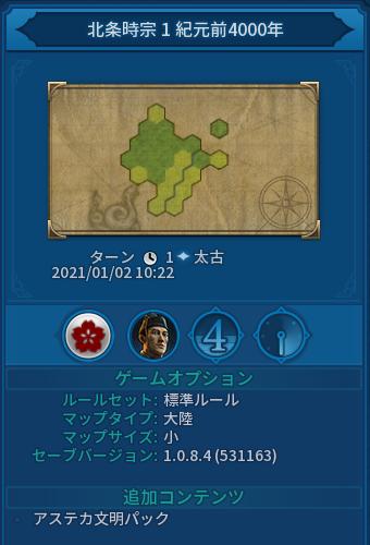 f:id:mitsuba64:20210109150357p:image