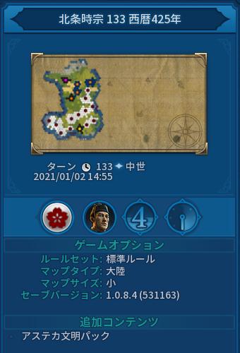 f:id:mitsuba64:20210109150414p:image