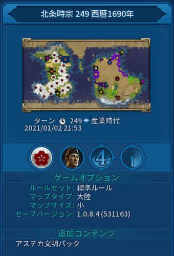 f:id:mitsuba64:20210109150421p:image