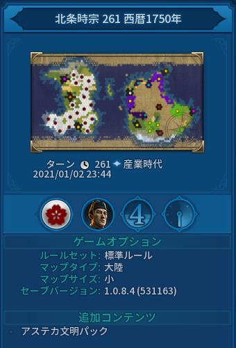 f:id:mitsuba64:20210109150427p:image