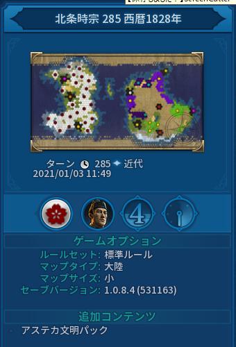 f:id:mitsuba64:20210109150433p:image