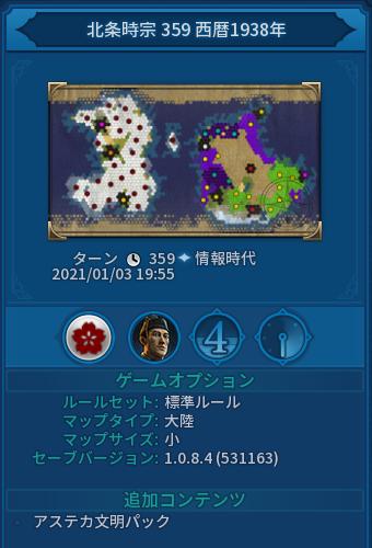 f:id:mitsuba64:20210109150446p:image