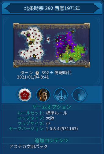 f:id:mitsuba64:20210109150459p:image