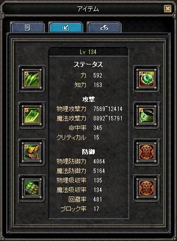 f:id:mitsuba64:20210130142630j:image