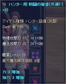 f:id:mitsuba64:20210205191650j:image
