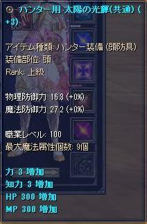 f:id:mitsuba64:20210205191654j:image