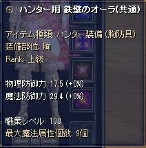 f:id:mitsuba64:20210205191659j:image