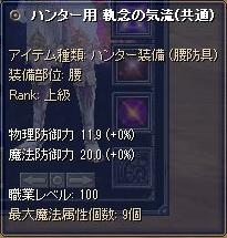 f:id:mitsuba64:20210205191704j:image