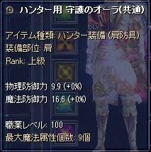 f:id:mitsuba64:20210205191709j:image