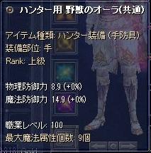 f:id:mitsuba64:20210205191713j:image