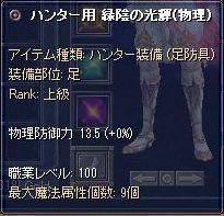f:id:mitsuba64:20210205191717j:image