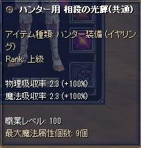 f:id:mitsuba64:20210205191721j:image