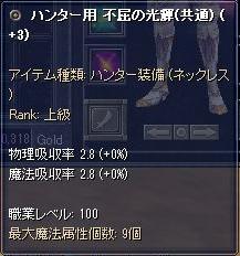 f:id:mitsuba64:20210205191725j:image