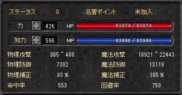 f:id:mitsuba64:20210205191742j:image