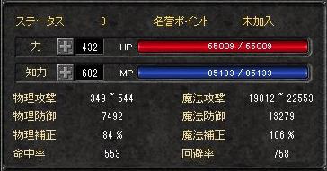 f:id:mitsuba64:20210205191746j:image