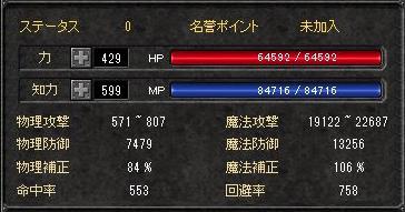 f:id:mitsuba64:20210205191754j:image