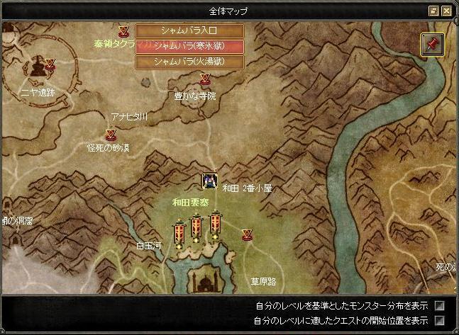 f:id:mitsuba64:20210213100720j:image