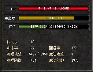 f:id:mitsuba64:20210220125946j:image