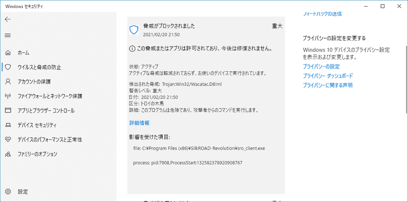 f:id:mitsuba64:20210227091844p:image