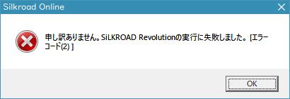 f:id:mitsuba64:20210227091849p:image