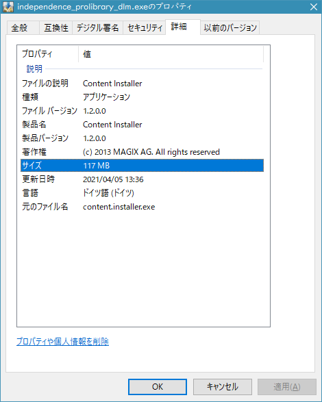 f:id:mitsuba64:20210410100732p:image