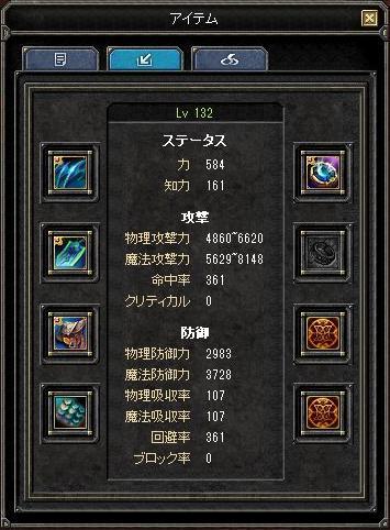 f:id:mitsuba64:20210417101320j:image
