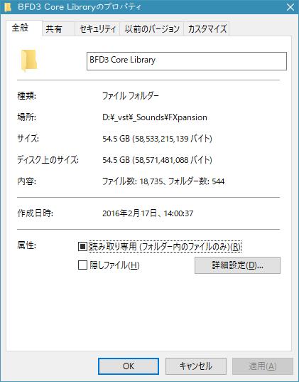 f:id:mitsuba64:20210424100544p:image