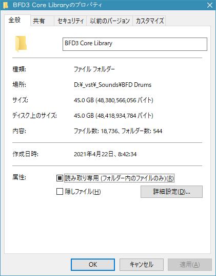 f:id:mitsuba64:20210424100549p:image