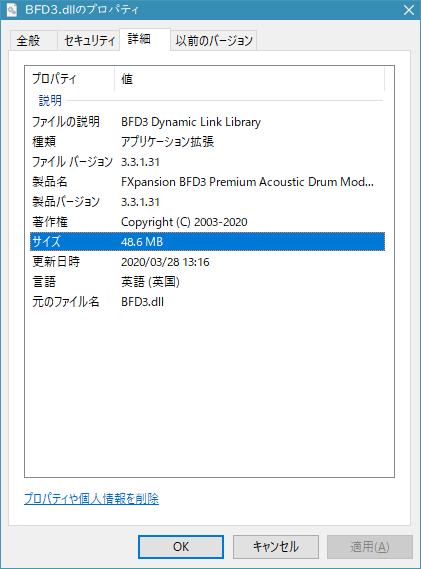 f:id:mitsuba64:20210424100608p:image