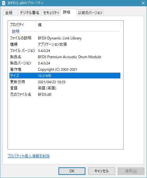 f:id:mitsuba64:20210424100612p:image