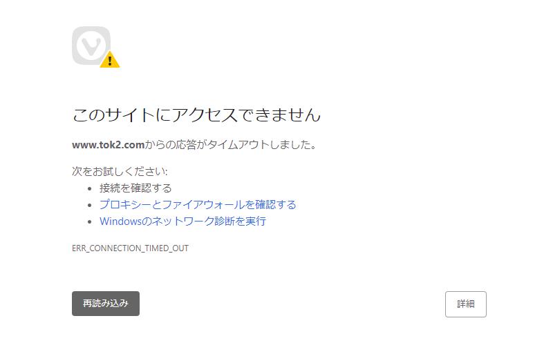 f:id:mitsuba64:20210508165824p:image
