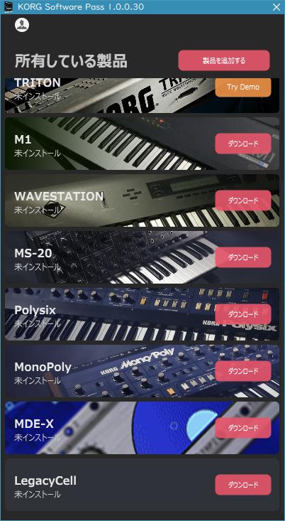 f:id:mitsuba64:20210508165857p:image