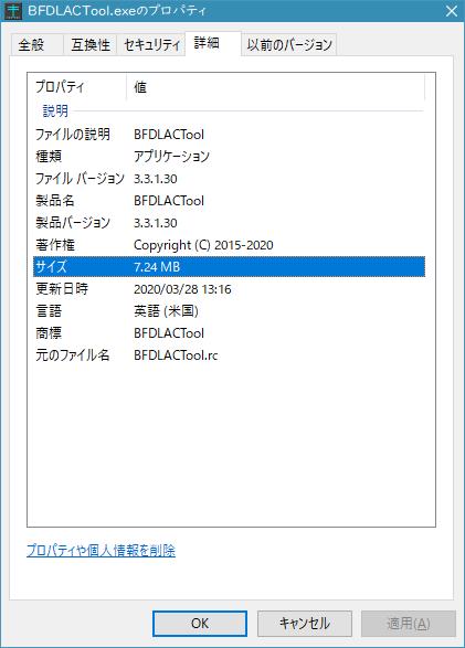 f:id:mitsuba64:20210515120731p:image