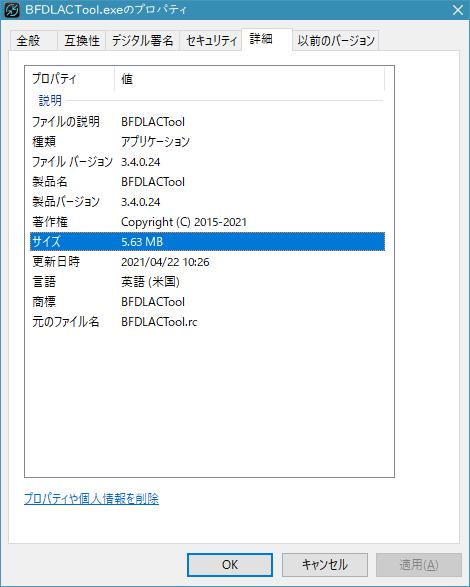f:id:mitsuba64:20210515120737p:image