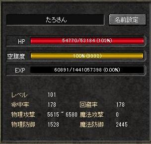 f:id:mitsuba64:20210522095724j:image