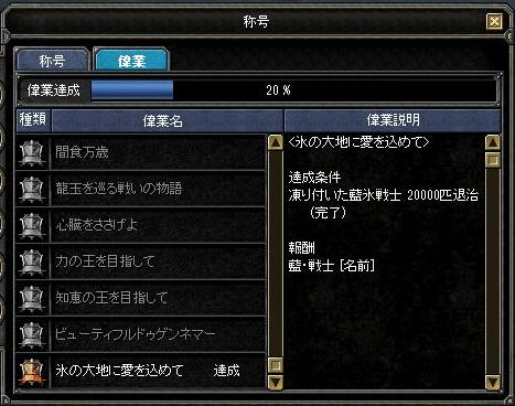 f:id:mitsuba64:20210529130958j:image