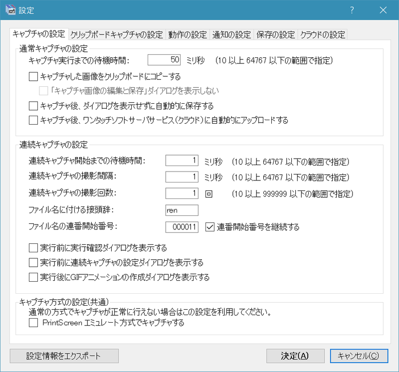 f:id:mitsuba64:20210612092728p:image