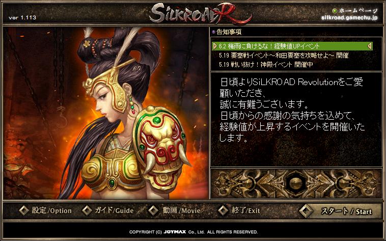 f:id:mitsuba64:20210612092754p:image