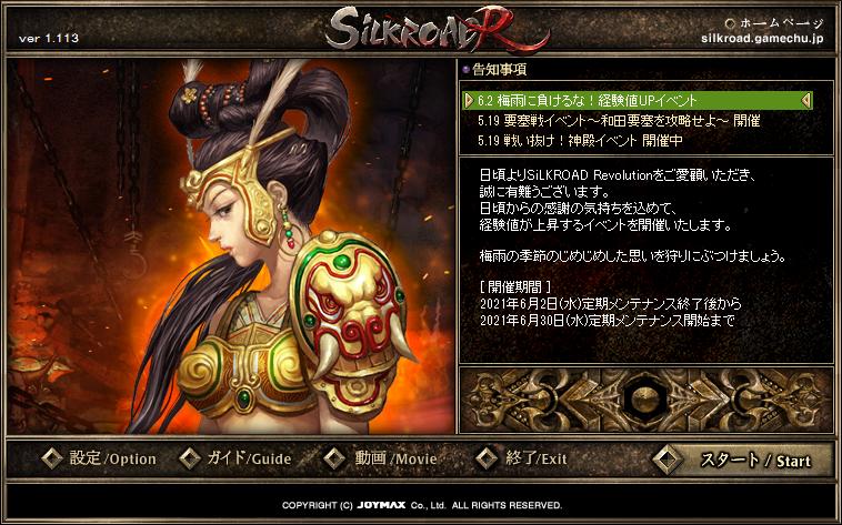 f:id:mitsuba64:20210612092805p:image