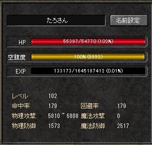 f:id:mitsuba64:20210612092811j:image