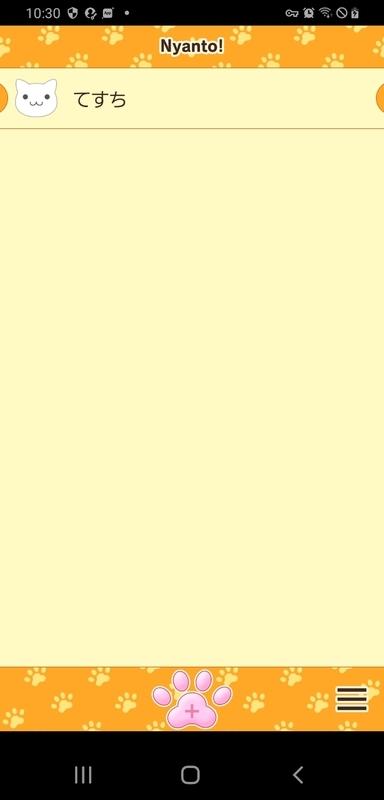f:id:mitsuba64:20210710130306j:image