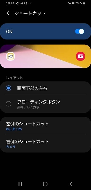 f:id:mitsuba64:20210710130347j:image