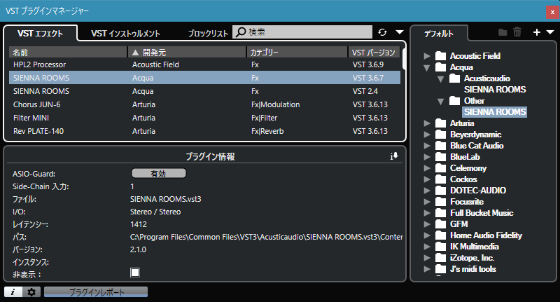 f:id:mitsuba64:20210717092105p:image