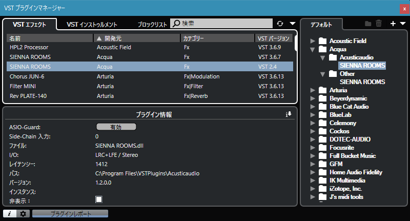f:id:mitsuba64:20210717092110p:image