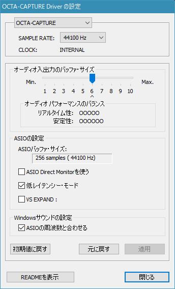 f:id:mitsuba64:20210731141825p:image