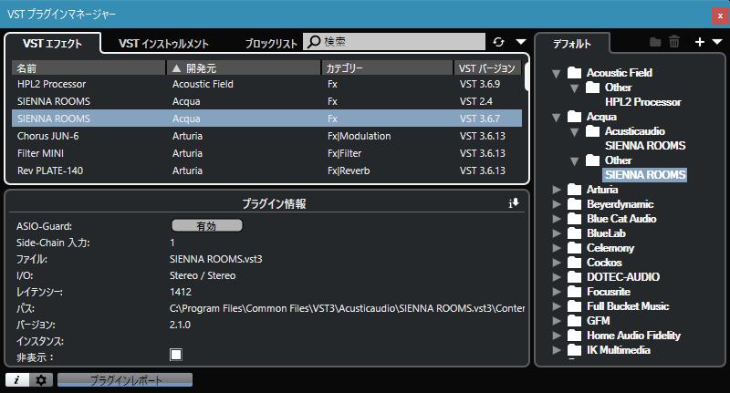 f:id:mitsuba64:20210821085844p:image