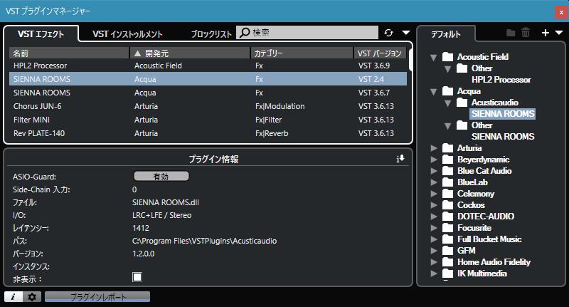 f:id:mitsuba64:20210821085848p:image
