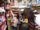 f:id:mitsubachi-club:20100429144915j:image
